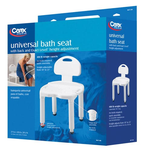 Bath Bench Composite W/ Back Knocked-Down -Carex